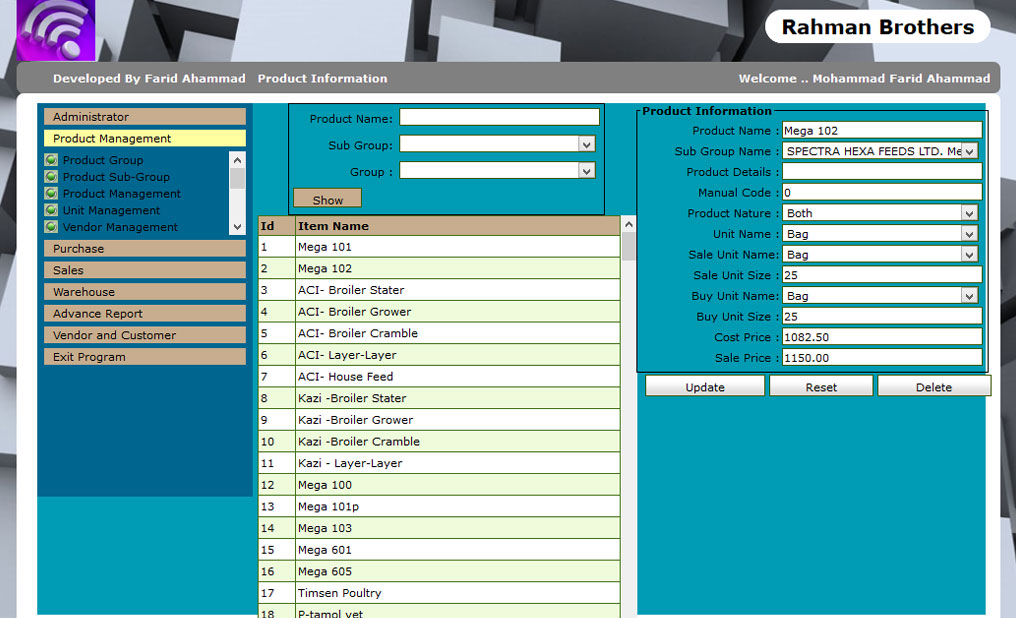Best inventory management software in dhaka Bangladesh